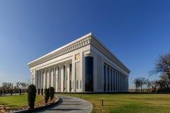Landmarks in center of Tashkent, Palace of Forums, Uzbekistan Stock Photo