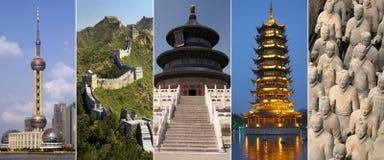Landmarks of China Royalty Free Stock Photo