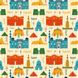 Landmarks of Egypt seamless pattern Royalty Free Stock Image