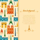 Landmarks of France colorful seamless pattern Royalty Free Stock Images