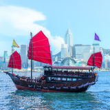 Landmarks of Hong Kong city. With city is background royalty free stock image
