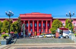 The landmarks of Kiev Royalty Free Stock Image