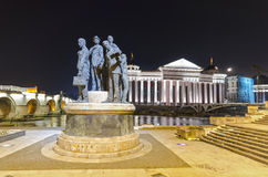 Landmarks museum and monument, Skopje, Macedonia Stock Image