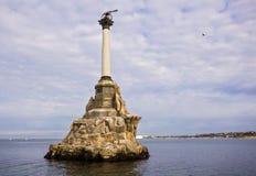 Landmarks of Sevastopol. Crimea. Ukraine. Stock Images