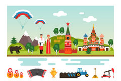 Landmarks and symbols of Russia Royalty Free Stock Photography