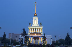 Landmarks in the territory of VDNKh All-Russia Exhibition Centre, also called All-Russian Exhibition Centerin Moscow, Russia. Landmarks in the territory of VDNKh Stock Photo