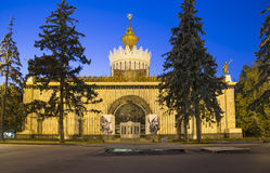 Landmarks in the territory of VDNKh All-Russia Exhibition Centre, also called All-Russian Exhibition Centerin Moscow, Russia. Landmarks in the territory of VDNKh Royalty Free Stock Image