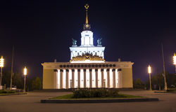 Landmarks in the territory of VDNKh All-Russia Exhibition Centre, also called All-Russian Exhibition Centerin Moscow, Russia. Landmarks in the territory of VDNKh Royalty Free Stock Images
