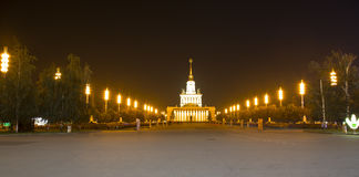 Landmarks in the territory of VDNKh All-Russia Exhibition Centre, also called All-Russian Exhibition Centerin Moscow, Russia Stock Photography