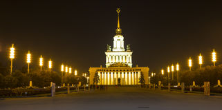 Landmarks in the territory of VDNKh All-Russia Exhibition Centre, also called All-Russian Exhibition Centerin Moscow, Russia Stock Photos