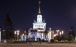 Landmarks in the territory of VDNKh All-Russia Exhibition Centre, also called All-Russian Exhibition Centerin Moscow, Russia. Landmarks in the territory of VDNKh Stock Photography
