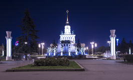 Landmarks in the territory of VDNKh All-Russia Exhibition Centre, also called All-Russian Exhibition Centerin Moscow, Russia. Landmarks in the territory of VDNKh Royalty Free Stock Photo