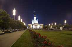 Landmarks in the territory of VDNKh All-Russia Exhibition Centre, also called All-Russian Exhibition Centerin Moscow, Russia. Landmarks in the territory of VDNKh Royalty Free Stock Photography