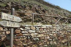 Landscape,Alcala de la Selva, Teruel, Spain Royalty Free Stock Photo