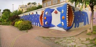 Landscape alley. Kiev, Ukraine Royalty Free Stock Photos