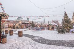 Landscape of amusement park in Christmas and snow at Moscow royalty free stock photos