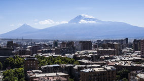 Landscape Ararat. Armenian mountain Ararat, that located in Armenia Yerevan city. and the view is from city to mountain Stock Photography