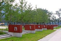 Landscape architecture on campus Stock Image