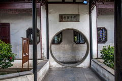 Landscape Architecture of Suzhou Digging Garden Royalty Free Stock Photos