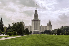 Landscape. Area near Moscow State University Royalty Free Stock Images