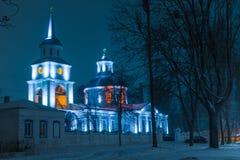 Landscape with Blagoveschenskaya Church in Ukraine Royalty Free Stock Images