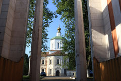 Landscape of cathedral of the Assumption Stock Image