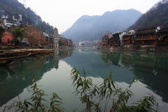 Landscape of Chinese historic town Royalty Free Stock Photos