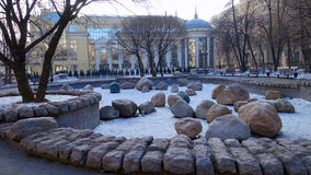 The landscape in the city Park with large stones Stock Photography