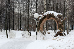 Landscape of the city park in snow Stock Photo