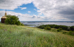 Landscape of Dnipro river. Ukraine. Royalty Free Stock Photo