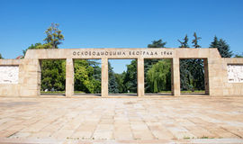 Landscape of entrance to cemetery to liberators of Belgrade, Serbia Royalty Free Stock Images