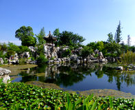 A landscape garden Stock Photo