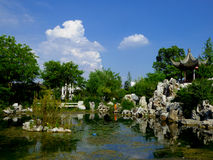 A landscape garden Stock Image