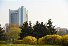 Landscape hotel Belarus in Minsk, the inscription in Russian - Belarus royalty free stock photos