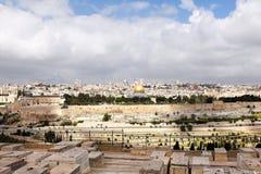 Landscape at Jerusalem Stock Images