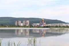 Landscape at the lake in Zelenogorsk Krasnoyarsk Territory Stock Image