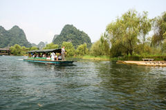 The landscape in  land of idyllic beauty of guilin scenic area Royalty Free Stock Photos