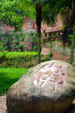 Landscape of Leshan Buddha park. Royalty Free Stock Photography