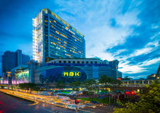 Landscape of MBK shopping mall in early night time Royalty Free Stock Photography
