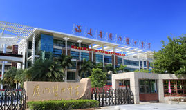 Landscape of  middle school. Landscape of the famous shuangshi middle school of xiamen city,china Royalty Free Stock Image