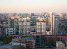 Landscape of modern city. Beijing,china Royalty Free Stock Photo