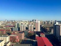 Landscape of modern city Royalty Free Stock Photos