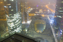 Landscape Moscow city, Moscow, Russia Royalty Free Stock Photo