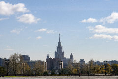 The landscape in moscow Stock Image
