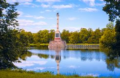 Landscape overlooking the Big pond and Chesmenskuya a column in Catherine Park of Tsarskoye Selo Pushkin, St. Petersburg, Russia Royalty Free Stock Photos