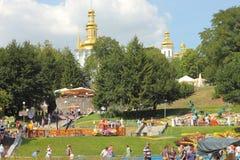 Landscape Park Stock Photo