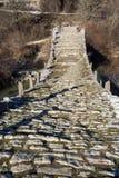 Landscape of Plakidas Bridge, Pindus Mountains, Zagori, Epirus, Greece Royalty Free Stock Photo