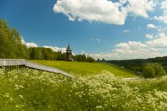 landscape of the Russian royalty free stock images