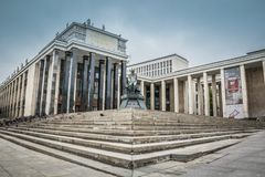 Russian State Library on Mokhovaya street in Moscow, Russia. royalty free stock photo