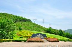 Landscape scene at Bhumiphol dam in Tak Stock Photo